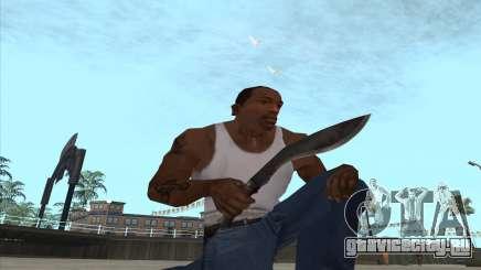 Нож Кукри-мачете для GTA San Andreas