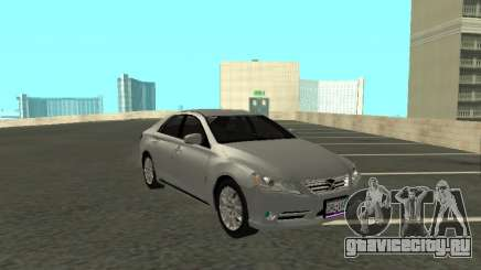 Toyota Mark X седан для GTA San Andreas