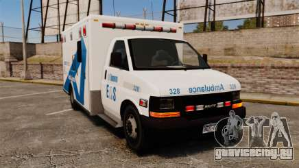 Brute Ambulance Toronto [ELS] для GTA 4