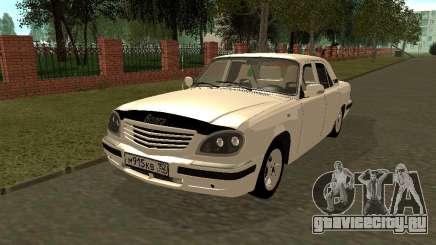 ГАЗ 31105 Волга Оригинальный для GTA San Andreas