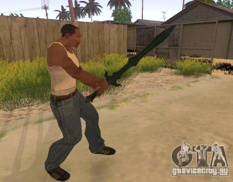 Стеклянный меч из Skyrim для GTA San Andreas третий скриншот