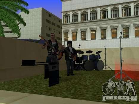 Концерт группы Кино для GTA San Andreas