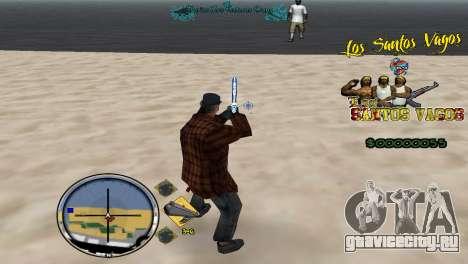 Hud By Fawkes для GTA San Andreas третий скриншот