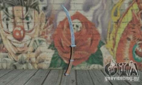 Dracula Md 1998 для GTA San Andreas второй скриншот