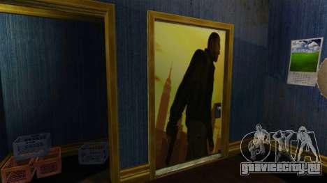 Обновлённая квартира южного Бохана для GTA 4 второй скриншот