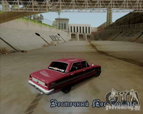 Ford Falcon Sprint 1972 для GTA San Andreas вид сзади