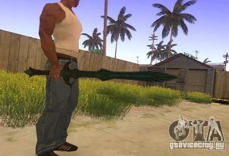 Стеклянный меч из Skyrim для GTA San Andreas второй скриншот