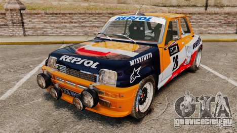 Renault 5 Maxi Turbo для GTA 4