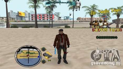 Hud By Fawkes для GTA San Andreas