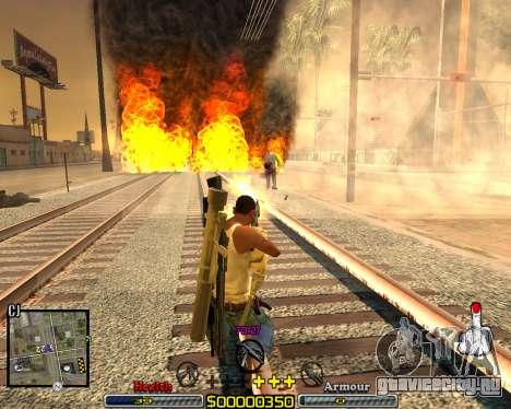 C-HUD Crime Ghetto для GTA San Andreas третий скриншот