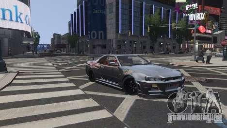 Nissan Skyline GTR-34 Nismo Z-Tune для GTA 4 вид снизу