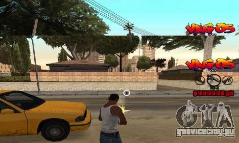 HUD Vagos для GTA San Andreas третий скриншот