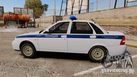 ВАЗ-2170 Полиция для GTA 4 вид слева