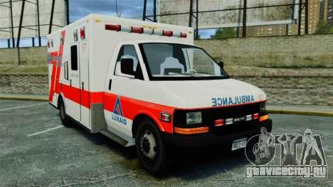 Brute Luxaid Ambulance [ELS] для GTA 4