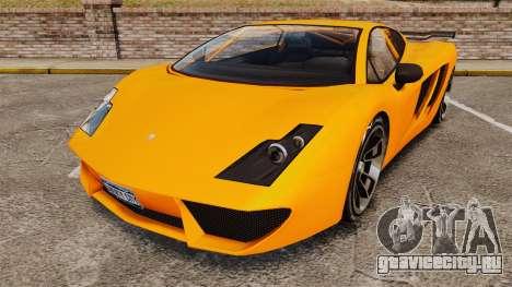 GTA V Pagassi Vacca для GTA 4