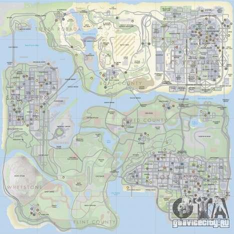 HQ Radar by Rockstar для GTA San Andreas