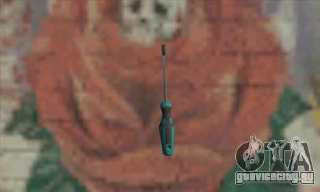 Отвёртка для GTA San Andreas второй скриншот
