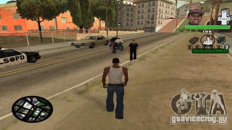 C-HUD by Tyler для GTA San Andreas второй скриншот