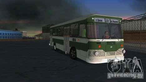 ЛиАЗ 677 для GTA Vice City