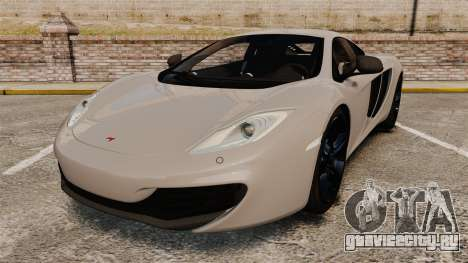 McLaren MP4-12C 2012 [EPM] для GTA 4
