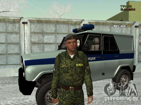 Скин бойца ВВ МВД для GTA San Andreas
