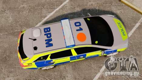 Hyundai i40 2013 Metropolitan Police [ELS] для GTA 4 вид справа