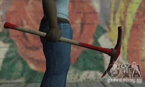 Pickaxe для GTA San Andreas четвёртый скриншот