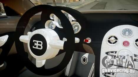 Bugatti Veyron 16.4 Police NFS Hot Pursuit для GTA 4 вид изнутри