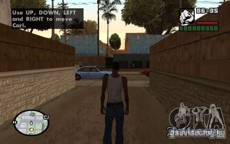 HQ Radar by Rockstar для GTA San Andreas второй скриншот