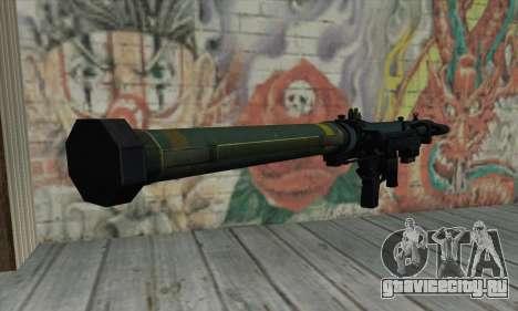 SMAW из BF3 для GTA San Andreas второй скриншот