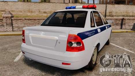 ВАЗ-2170 Полиция для GTA 4 вид сзади слева