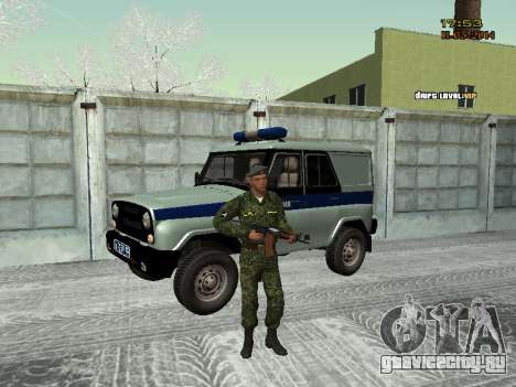 Скин бойца ВВ МВД для GTA San Andreas второй скриншот
