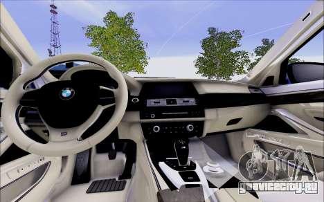 BMW 550 F10 xDrive для GTA San Andreas вид справа