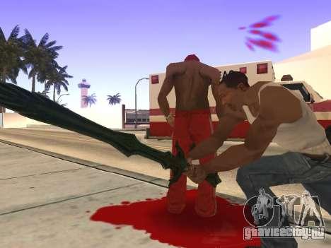 Стеклянный меч из Skyrim для GTA San Andreas четвёртый скриншот