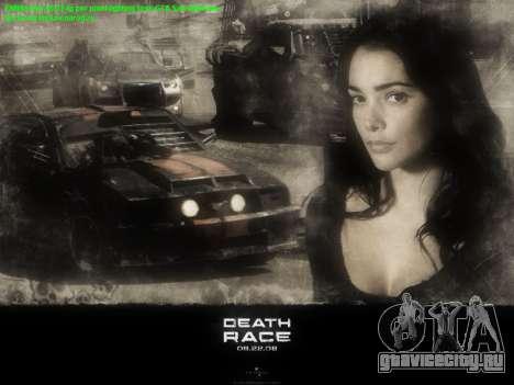 Загрузочные экраны Death Race для GTA San Andreas третий скриншот