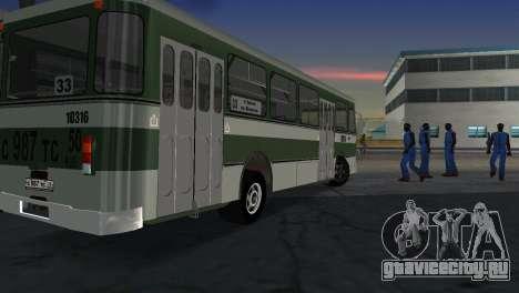 ЛиАЗ 677 для GTA Vice City вид сзади слева