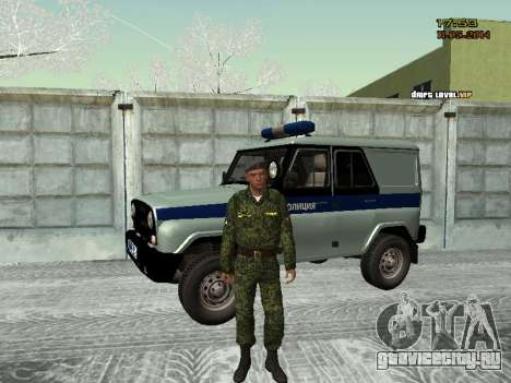 Скин бойца ВВ МВД для GTA San Andreas третий скриншот
