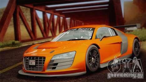 Audi R8 LMS v2.0.4 DR для GTA San Andreas