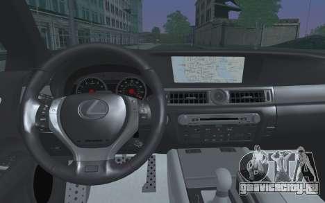 Lexus GS250 F Sport 2013 для GTA San Andreas вид сзади слева