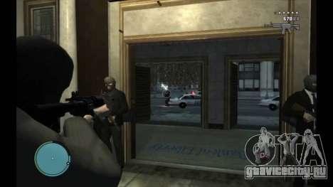 Банк И Ограбление Музея для GTA 4