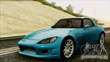 Honda S2000 Daily для GTA San Andreas вид слева
