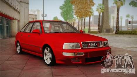 Audi 80 B4 RS2 для GTA San Andreas