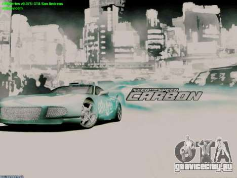 Loading Screens NFS для GTA San Andreas второй скриншот
