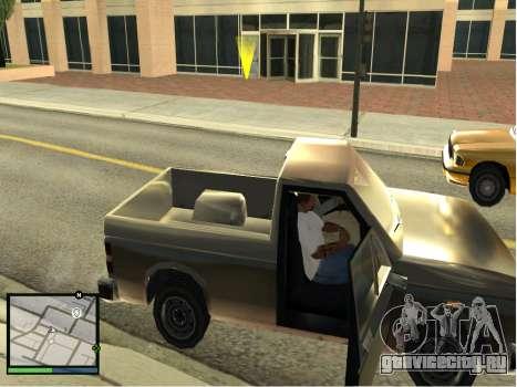 GTA 5 HUD v2 для GTA San Andreas четвёртый скриншот