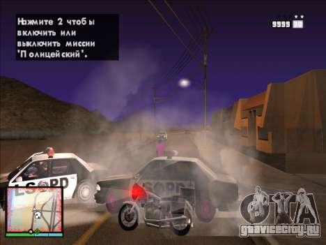 GTA 5 HUD v2 для GTA San Andreas