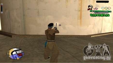 C-HUD By Fedya для GTA San Andreas третий скриншот