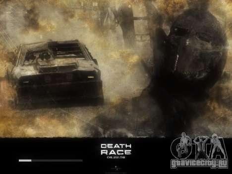 Загрузочные экраны Death Race для GTA San Andreas шестой скриншот