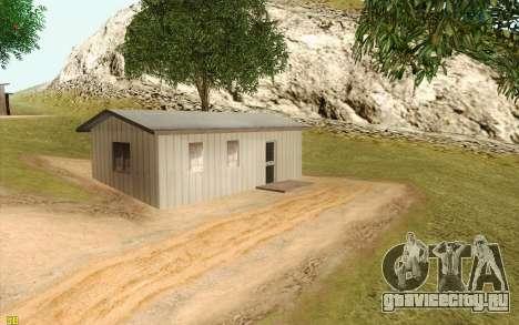 ENB HD CUDA 2014 v2.0 для GTA San Andreas четвёртый скриншот