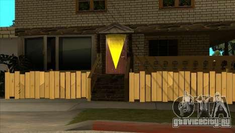 Современный дом Сиджея v1.0 для GTA San Andreas