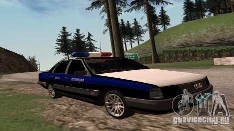 Audi 100 Полиция ОБЭП для GTA San Andreas вид сзади слева
